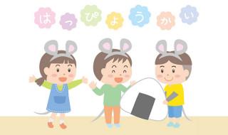 お遊戯会01